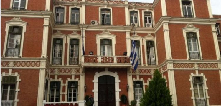 Τελετή ορκωμοσίας της νέας Περιφερειακής Αρχής και του νέου Περιφερειακού Συμβουλίου Κεντρικής Μακεδονίας