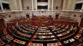 Επιτελικό Κράτος : Κατατέθηκε την Πέμπτη το πρώτο νομοσχέδιο της κυβέρνησης Μητσοτάκη