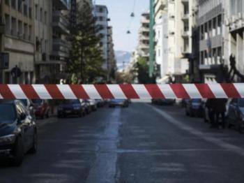 Κυκλοφοριακές ρυθμίσεις κατά τη διεξαγωγή πολυαρχιερατικού συλλείτουργου στον Παλαιό Μητροπολιτικό Ναό της Βέροιας