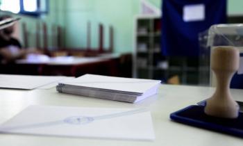 Με μικρές διαφορές η επίσημη σταυροδοσία των υποψηφίων βουλευτών στην Ημαθία, από το Πρωτοδικείο Βέροιας