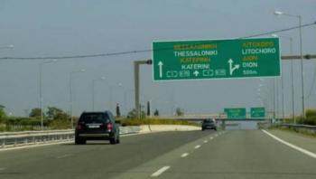 Προσωρινές κυκλοφοριακές ρυθμίσεις επί της Εγνατίας Οδού για τη μεταφορά υπερμεγεθών φορτίων