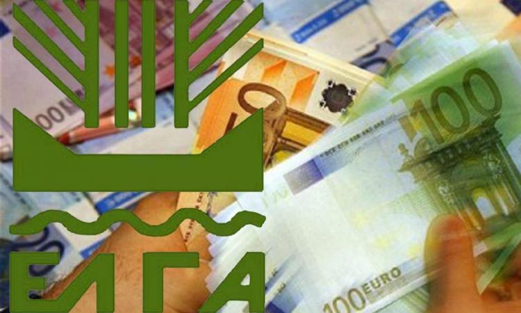 Πληρωμή αποζημιώσεων ύψους 5,5 εκατ. ευρώ σήμερα από τον ΕΛΓΑ
