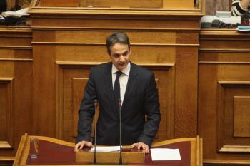 Κ. Μητσοτάκης : «Τέσσερις μεγάλες αλλαγές στο Δημόσιο»