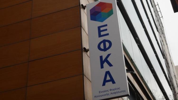 Δήμαρχος και εκπρόσωποι του ΕΚ, του Μ. Αντύπα και των σωματείων ΙΚΑ-ΟΑΕΕ συναντήθηκαν με τον υφ.Εργασίας και το δ/ντή του υπ. Υγείας