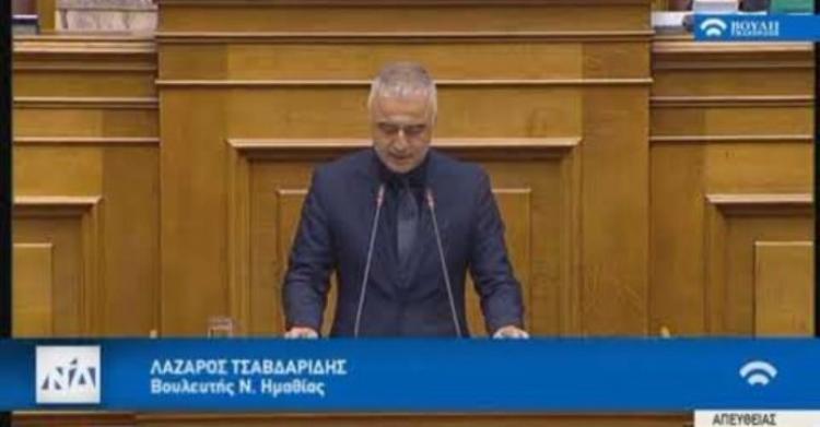 Λ. Τσαβδαρίδης : «Η Κυβέρνηση ήρθε «σαν έτοιμη από καιρό» να δουλέψει και όχι να…«μας δουλέψει»