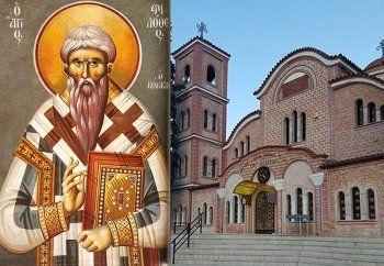 Πανηγυρίζει τη μνήμη του Αγίου Φιλοθέου του Κόκκινου ο Ι.Ν. Υπαπαντής στην Πατρίδα Βέροιας