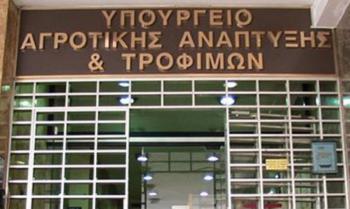 54 οχήματα για τις ελεγκτικές υπηρεσίες του ΥπΑΑΤ σε όλη την Ελλάδα