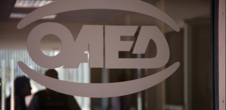Εκπαιδευτικό επίδομα 2.800 ευρώ δικαιούνται να λάβουν εγγεγραμμένοι άνεργοι στα μητρώα του ΟΑΕΔ