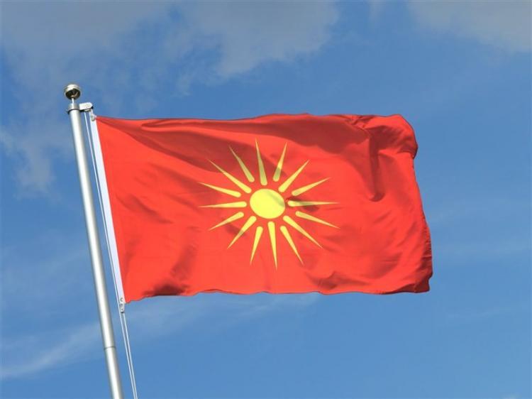 Απαγορεύεται και επίσημα από χθες η χρήση του Ήλιου της Βεργίνας από τη Βόρεια Μακεδονία