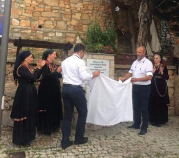Εκδήλωση του Συλλόγου Βλάχων Βέροιας για τη θυσία των 7 Βλάχων ηρωίδων γυναικών