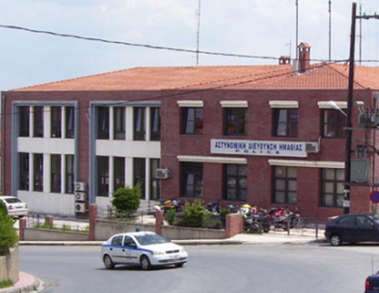 Διεύθυνση Αστυνομίας Ημαθίας : Οι κύριες παραβάσεις που προκαλούν τροχαία ατυχήματα και οι ποινές που προβλέπονται