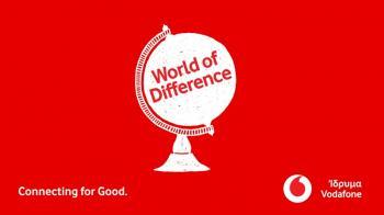Περισσότεροι από 22.000 οι επωφελούμενοι του προγράμματος World of Difference