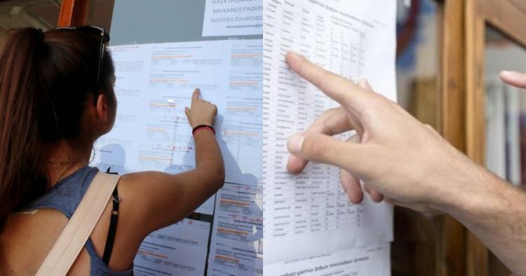 Τέλος στην αγωνία των υποψηφίων, ανακοινώνονται οι βάσεις για την εισαγωγή στην Τριτοβάθμια Εκπαίδευση
