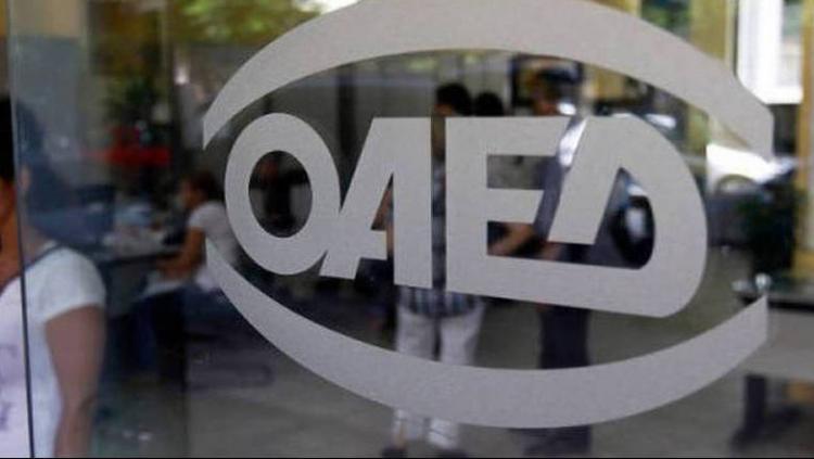 ΟΑΕΔ : Στατιστικά στοιχεία εγγεγραμμένης ανεργίας Ιουλίου 2019