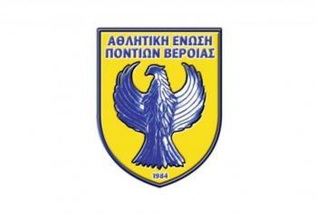 Το προπονητικό και επιστημονικό team της ΑΕΠ Βέροιας για την ποδοσφαιρική περίοδο 2019-2020