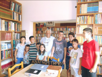 Η Βιβλιοθήκη Γιαννακοχωρίου ευχαριστεί τους Γιάννη και Μαίρη Ναζλίδη για τη δωρεά 300 νέων βιβλίων
