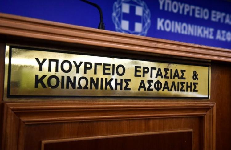 «Σαφάρι» ελέγχων του υπουργείου για αδήλωτη εργασία