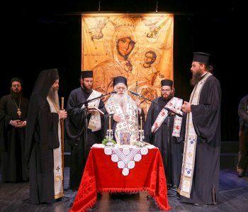 Έναρξη της νέας κατηχητικής χρονιάς στην Ιερά Μητρόπολη Βεροίας