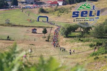 Πραγματοποιήθηκε το Σάββατο 24 & την Κυριακή 25 Αυγούστου το Seli mountain running 2019