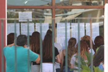 Ανακοινώθηκαν τα αποτελέσματα των πανελλαδικών εξετάσεων