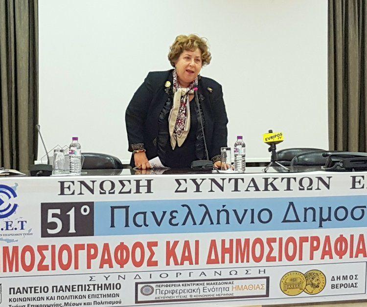 Τεράστια συμβολή στην προβολή της...άλλης Ελλάδας