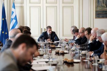Συμμετοχή της ΕΣΕΕ στη συνάντηση των κοινωνικών εταίρων με τον Πρωθυπουργό κ. Κυριάκο Μητσοτάκη