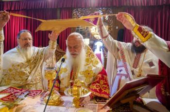 Η Εορτή της Αγίας Ιερουσαλήμ και των τριών τέκνων αυτής Σεκένδου, Σεκενδίκου και Κηγόρου στην Μητρόπολη Βεροίας
