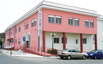 Συμμετοχή του Σωματείου Εργαζομένων Νοσοκομείου Ημαθίας-Μονάδα Νάουσας στην πανελλαδική κινητοποίηση της ΠΟΕΔΗΝ
