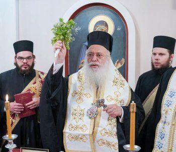 Αγιασμοί επί τη ενάρξει του Ωδείου της Ιεράς Μητροπόλεως και του κύκλου μελέτης Αγίας Γραφής