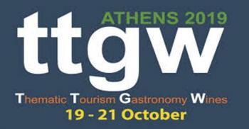 1η Διεθνής Έκθεση Θεματικού Τουρισμού Γαστρονομίας και Οίνου 2019 από 19 έως 21 Οκτωβρίου 2019
