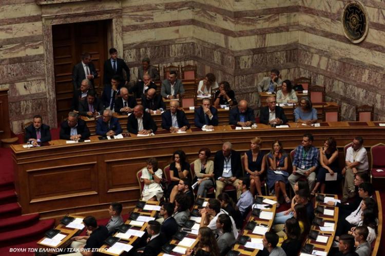 Με την πανηγυρική συνεδρίαση της Ολομέλειας της Βουλής των Εφήβων ολοκληρώθηκαν οι εργασίες της ΚΔ΄ Συνόδου