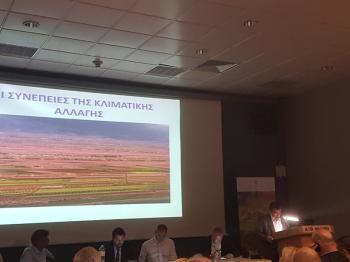 Η εισήγηση του Χρ.Γιαννακάκη στην εκδήλωση του υπουργείου αγροτικής ανάπτυξης στην 84η ΔΕΘ για την κλιματική αλλαγή