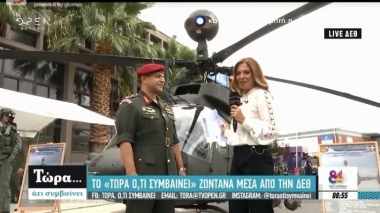 Ταξίαρχος Θανάσης Μπαντιμαρούδης: Ένας δικός μας ξενάγησε τον πρωθυπουργό στα νέα ελικόπτερα Kiowa!