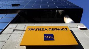 Η Τράπεζα Πειραιώς συμμετέχει στο νέο πρόγραμμα της ΕΤΕπ για επενδύσεις σε πράσινες και αστικές υποδομές
