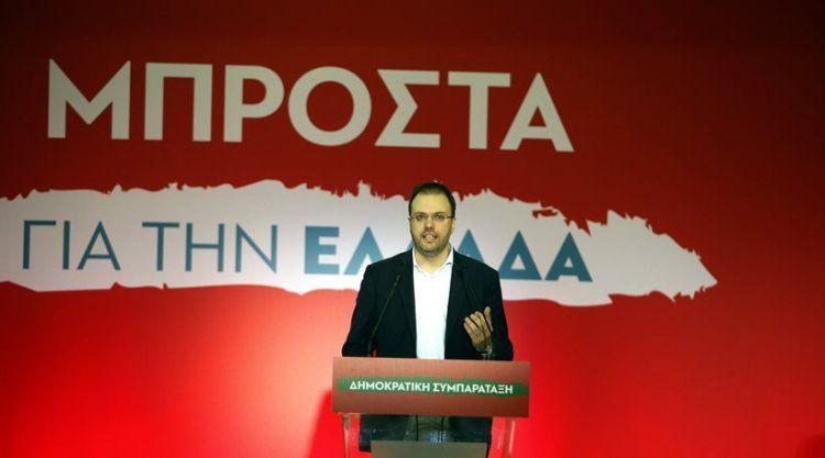 Θ. Θεοχαρόπουλος στο συνέδριο της ΔΗΣΥ :