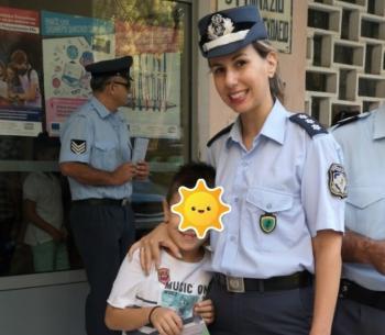 Μάνα και αξιωματικός!