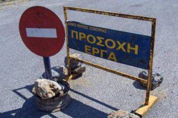 Προσωρινές κυκλοφοριακές ρυθμίσεις στη Νάουσα λόγω εργασιών ασφαλτόστρωσης