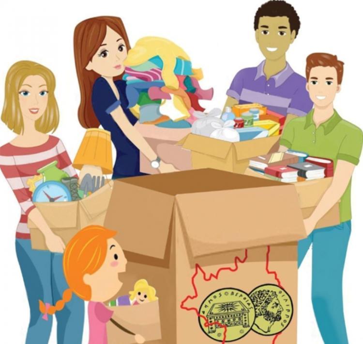 Το ΔΗ.ΠΕ.ΘΕ. Βέροιας συγκέντρωσε τρόφιμα για το Κοινωνικό Παντοπωλείο