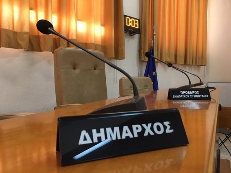 Με 39 θέματα ημερήσιας διάταξης συνεδριάζει τη Δευτέρα το Δημοτικό Συμβούλιο Αλεξάνδρειας