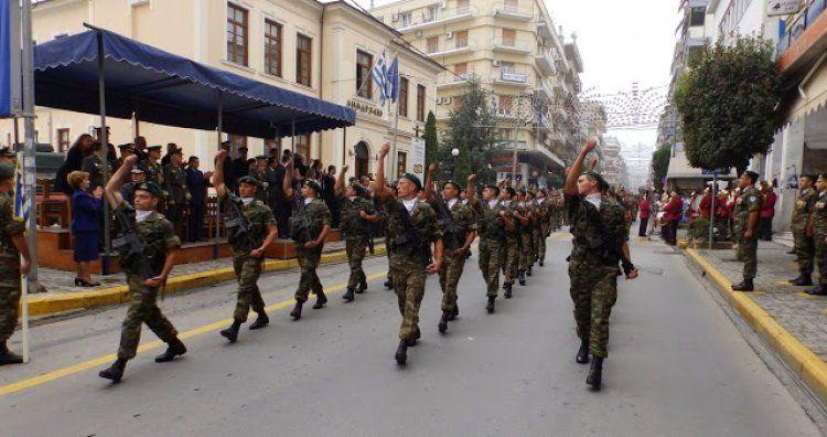 Υποχρεωτική η αργία στις τοπικές επετείους απελευθέρωσης από τον τουρκικό ζυγό