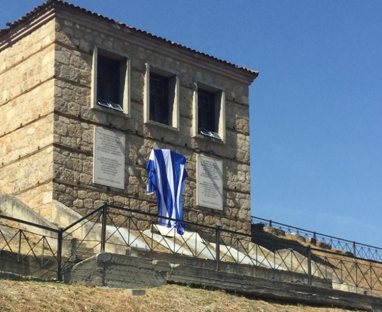 Η Βέροια ξετύλιξε το Νήμα της Μνήμης της Εβραϊκής της Κοινότητας που χάθηκε στα κρεματόρια του Άουσβιτς