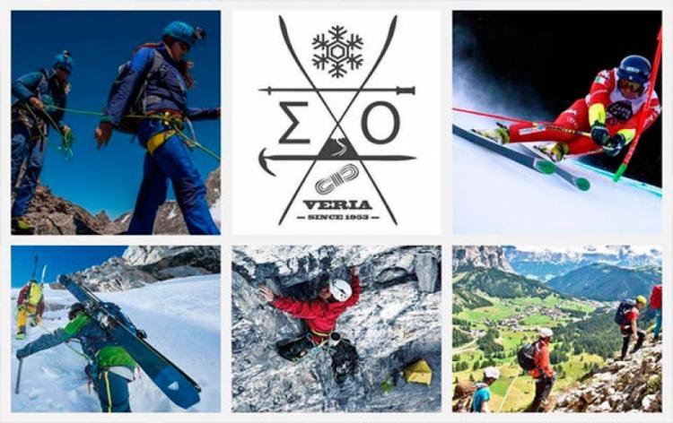 ΣΧΟ Βέροιας : «Ενδιαφέρων Διεθνής Αγώνας Roller Ski αντοχής»