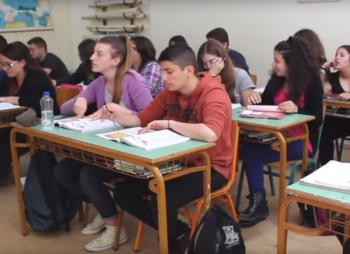 Νέο Κάλεσμα εθελοντών καθηγητών για το Κοινωνικό Φροντιστήριο Δήμου Αλεξάνδρειας