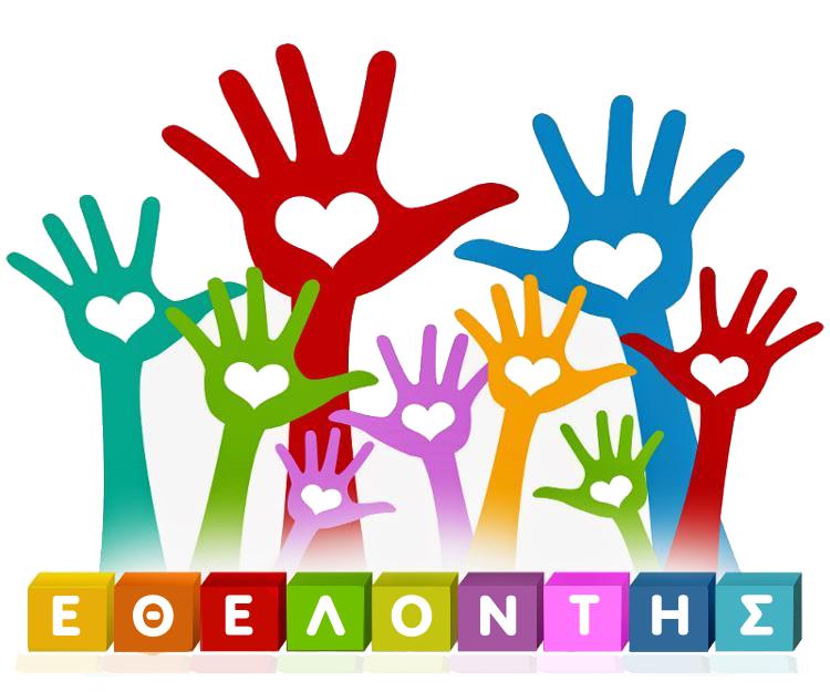 Εθελοντική Ομάδα Λουτρού : Καθαρισμός της πλατείας του χωριού