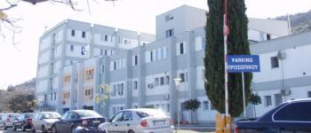 Εκδήλωση προς τιμή του Μεγάλου Ευεργέτη του Νοσοκομείου Ημαθίας, κ. Σωτήρη Περτσιούνη την Τετάρτη 2 Οκτωβρίου