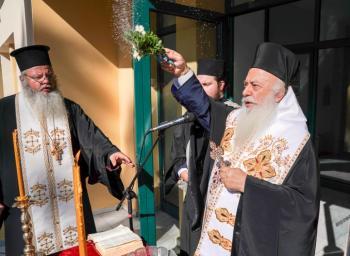Αγιασμός για την έναρξη της νέας σχολικής χρονιάς του ωδείου και της σχολής βυζαντινής μουσικής  της ιεράς μητροπόλεως