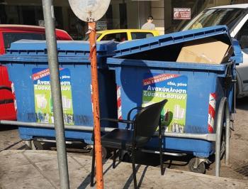 Αναζητείται ανακυκλωτική συνείδηση από τους επαγγελματίες μας