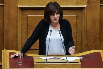 Ερώτηση της Φρ. Καρασαρλίδου στη Βουλή για οικονομική ενίσχυση (deminimis) των ροδάκινων