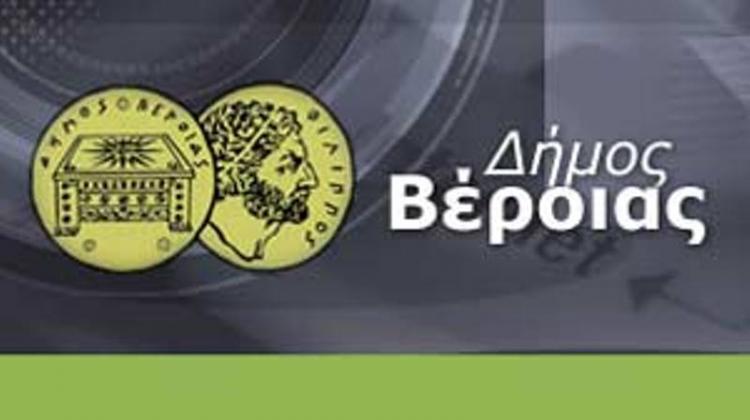 Απόδοση τιμητικών διακρίσεων από το Δήμο Βέροιας σε πολίτες, μαθητές, φορείς και επιχειρήσεις