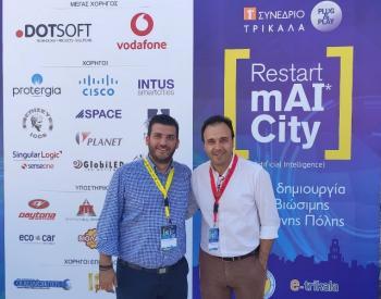 Καλλίστρατος Γρηγοριάδης: «Ο Δήμος Βέροιας δίνει το παρών στις πρωτοβουλίες που προάγουν την ανάπτυξη του τόπου»